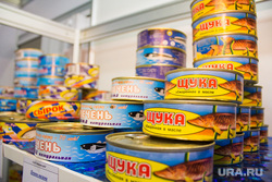 Продукты и товары. Ханты-Мансийск, продукты, консервы, еда