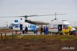 Поселок Тазовский, Новый Уренгой, Ямало-Ненецкий автономный округ, вертолет, авиакомпания ямал, скорая помошь
