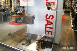 Клипарт по теме Магазин одежды. Курган, распродажа, обувь, ecco, магазин