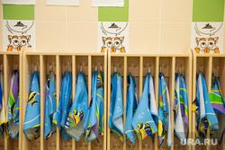 Торжественное открытие четвертого здания детского сада № 43 в микрорайоне Академический. Екатеринбург, детский сад, дошкольное учреждение, полотенца, детский садик