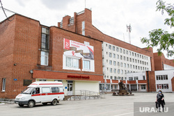 Госпиталь ветеранов войн. Екатеринбург, приемный покой, скорая помощь, госпиталь ветеранов войн
