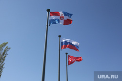 Виды города 9 мая День Победы. Пермь, флаг, знамя победы
