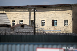 Бунт в исправительной колонии 46. Невьянск, колючая проволока, зона