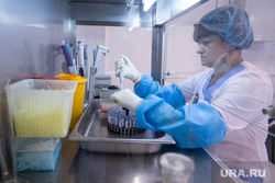 Открытие СПИД-центра. Москва, медсестра, лаборатория, лаборант, пробирки, спид-центр, вич, медицина, врачи, анализ крови, медперсонал, спид-тест, люди в белых халатах, лаборантка