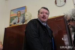 Стрелков Игорь. Челябинск., стрелков игорь