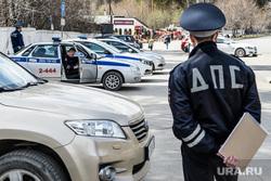 Тридцать второй день вынужденных выходных из-за ситуации с CoVID-19. Екатеринбург, полиция, гибдд, дпс, проверка на дорогах, план перехват