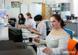 Работа почтового отделения. Сургут, операционист, офисный работник