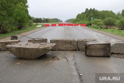 Далматовский район. Курган , проезд закрыт, перекрытие дороги, движение запрещено