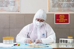 Призывники в Областном Сборном Пункте «Егоршино». Свердловская область, Артемовский, защитный костюм, анализ, covid-19, covid19, тест на covid19, коронавирус, взятие проб, тестирование на covid19