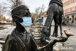 Кировка. Скульптуры в медицинских масках. Челябинск, эпидемия, грипп, орви, инфекция, мальчик, кировка, скульптуры в масках