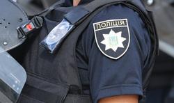Официальный сайт президента Украины, украинская полиция