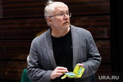Презентация книги «Приходы. Культурные волны Урала». Екатеринбург, киселев константин