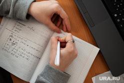 Подготовка студентов к зимней экзаменационной сессии. Екатеринбург, тетрадь, образование, уроки, экзамены