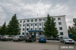 Виды города. Шадринск , администрация шадринского района