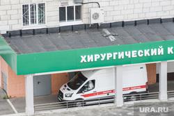 Госпиталь ветеранов войн. Екатеринбург, скорая помощь, госпиталь ветеранов войн, хирургический корпус