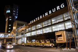 Вечерний споттинг в Кольцово. Екатеринбург, аэропорт кольцово, город екатеринбург