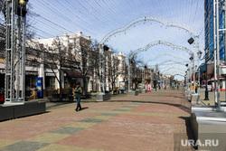 Пустой город. Обстановка на Кировке. Челябинск, пешеходная улица, челябинск, кировка