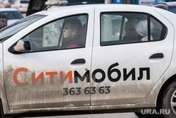 Машины такси на улицах города. Екатеринбург, такси, ситимобил