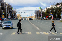 Пустой город. Обстановка в городе во время эпидемии коронавируса. Челябинск, пешеходный переход, эпидемия, карантин, проспект ленина, пустой город