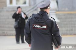 Патруль полиции в городе. Курган, полиция
