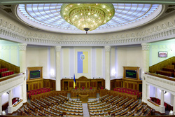 Клипарт wikipedia, верховная рада украины