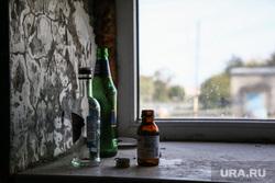 Дом по ул. Ставропольская 1 , который экстренно расселяют.  Тюмень, пьянство, бутылки, подоконник, пустые бутылки, алкоголь, бутылка пива, фунфырик, бутылка водки