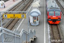Железнодорожная станция, горка и вокзал. РЖД. Челябинск, поезд, железнодорожный вокзал, ржд