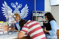 Генеральный директор ФГУП «Почта России» Николай Подгузов и Алексей Текслер посетили отделение почтовой связи. Челябинск, почта росии