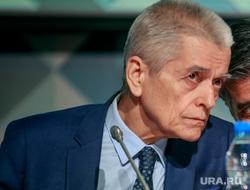 VI Международная конференция по ВИЧ-СПИДу в восточной Европе и Центральной Азии, третий день. Москва, онищенко геннадий, указательный палец, салдана виней