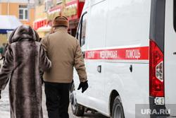 Виды города. Курган, женщина, мужчина, пожилая пара, скорая помощь