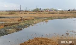 Паводок  Курган, паводок2016, речка черная, засыпка реки