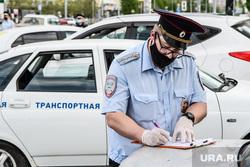 Проверка соблюдения масочного режима водителями. Екатеринбург, полиция, гибдд, дорожно патрульная служба