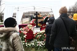Похороны Юлии Началовой. Москва, похороны, могила началовой юлии