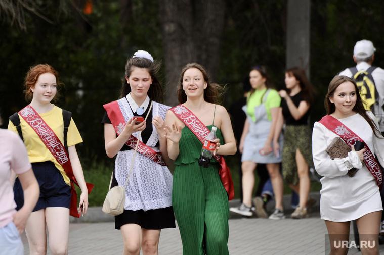 Парк Гагарина после снятия ограничений. Челябинск