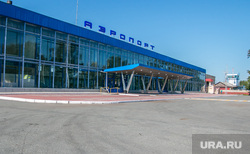 Городской аэропорт. Курган, аэропорт курган