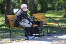 Нарушение режима самоизоляции жителями города. Курган, скамейка, старушка, парк, бабушка, пенсионерка в маске, лето в городе