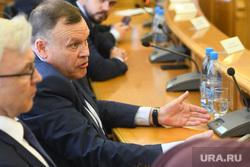 Заседание гордумы, обсуждение протестов в сквере около театра драмы. Екатеринбург, крицкий владимир
