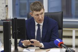 Последний прямой эфир в Инстаграмме министра экономразвития Решетникова Максима в г. Пермь, решетников максим