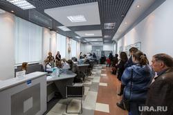 СКБ-банк, центральный офис. Екатеринбург, центральный офис, скб банк