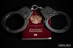 Клипарт. Сургут, загранпаспорт, наручники, паспорт рф, паспорт гражданина рф