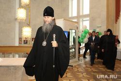Торжественная церемония инаугурации губернатора Вадима Шумкова. Курган, митрополит даниил