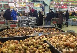 Цены на новогодние продукты в магазинах Кургана, продуктовый магазин, лук