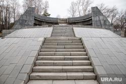 Памятники и мемориалы участникам революции 1917-го и гражданской войны. Екатеринбург, мемориал героям революции гражданской войны