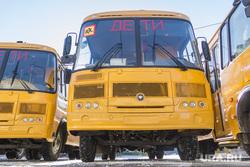 Клипарт. Магнитогорск, школьный автобус, автопарк, дети, автобусы, желтый автобус