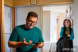 Встреча с Германским и Лисаченко по делу о смерти приемного ребенка. Екатеринбург, германский михаил, лисаченко галина