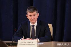 Представление врио губернатора Дмитрий Махонин, решетников максим