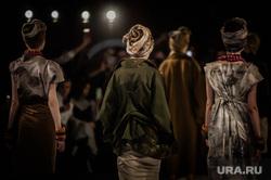 Ekaterinburg Fashion Week (день второй). Екатеринбург, модели, fashion, показ, модный показ, мода, неделя моды