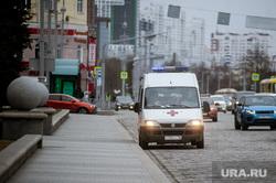 Екатеринбург во время режима самоизоляции по COVID-19, эпидемия, скорая помощь, виды екатеринбурга