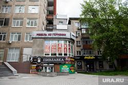 Сеть магазинов разливных напитков «Пивлавка». Екатеринбург, пивлавка, магазин пива, улица луначарского81