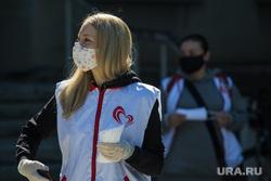 Клипарт. Магнитогорск, раздача, волонтер, медицинская маска
